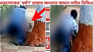 Gambar cover Open Rap in front of public camera shots live new viral video 2018