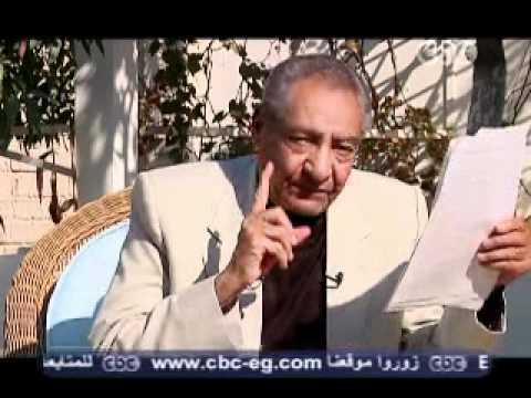 عبد الرحمن الابنودى و قصيدة عن الاوضاع الحالية thumbnail