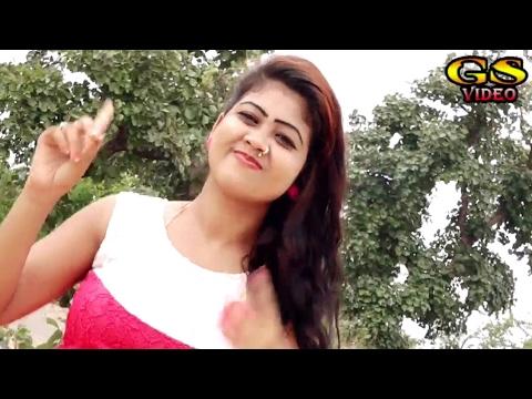मोरा चेन कर ले ले गे चोरी # New Khortha Love Song 2017