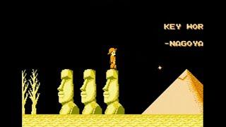【FC】 ファミコン レトロ アトランチスの謎 クリア 往復 / Famicom Atlantis No Nazo All Clear  【NES】