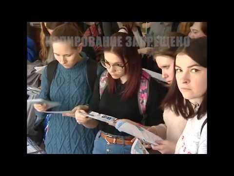 новости 16 03 20 ОМИКС (Информационный день «Куда пойти учиться?») БЕЛОВО