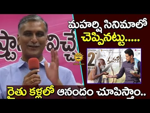 Minster Harish Rao Mind Blowing Speech at USA about Farmers | Media Masters