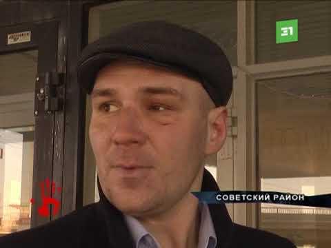 Челябинского видеоблогера, известного под псевдонимом «Зевс», пытались зарезать