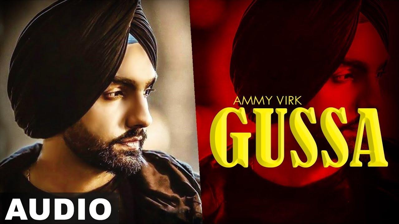 Gussa (Full Audio) | Ammy Virk | Mr Wow | Sukh Sanghera | Latest Punjabi  Song 2019 | Speed Records