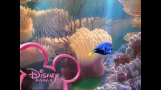 Disney Channel Russia - Finding Nemo ident #2