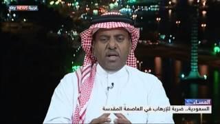 السعودية.. ضربة للإرهاب في العاصمة المقدسة