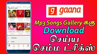 How to download ganna mp3 songs to gallery in tamil | Tricks Creation Tamil