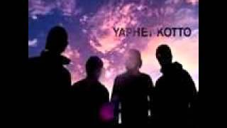 Yaphet Kotto - We Bury Our Dead Alive