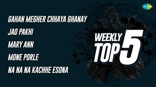 Weekly Top 5 | Gahan Megher Chhaya | Jao Pakhi | Mary Ann | Mone Porle | Na Na Na Kachhe