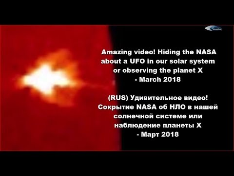 nouvel ordre mondial   Amazing video! Hiding the NASA about a UFO in our solar system or observing the planet X - March 2018
