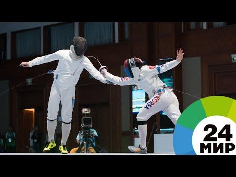 Азиада: первые победы и дисциплины-дебютанты - МИР 24