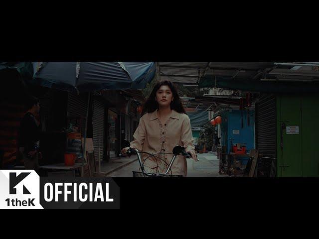 [MV] gong(공) _ Seoul Boutique(서울부띠끄)