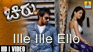 Ille Ile Ello - Chirru