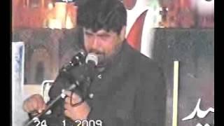 Zakir syed amir abbas rabani shahadat shahzada Ali asghar ,as  yadgar majlis at sehgam