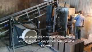 Кирпичный завод(, 2014-12-06T17:22:30.000Z)