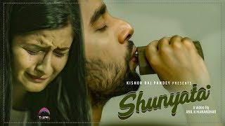 Sagar Pandey || SHUNYATA || Official Music Video