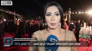 مصر العربية | ميرهان حسين: انتظروا مسلسل