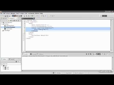 Das Interne Skript [JavaScript]