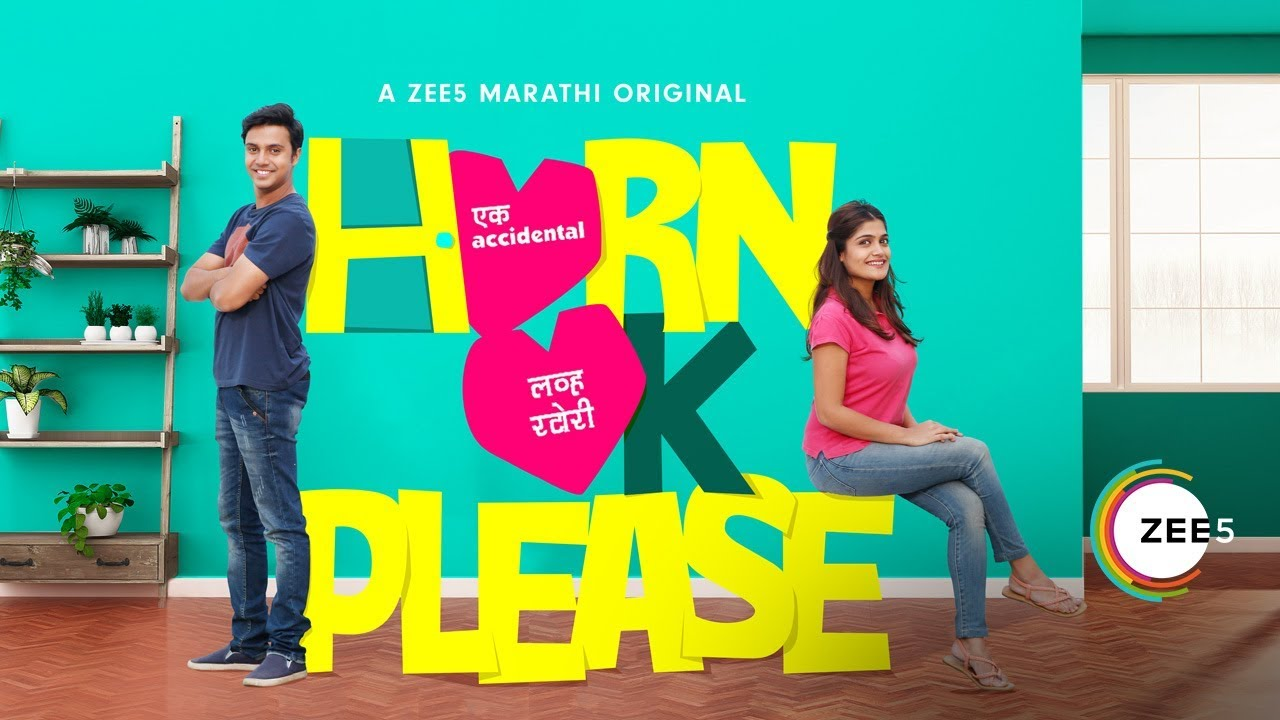 Horn Ok Please - Official Trailer [ HD ] | A ZEE5 Marathi Original ...