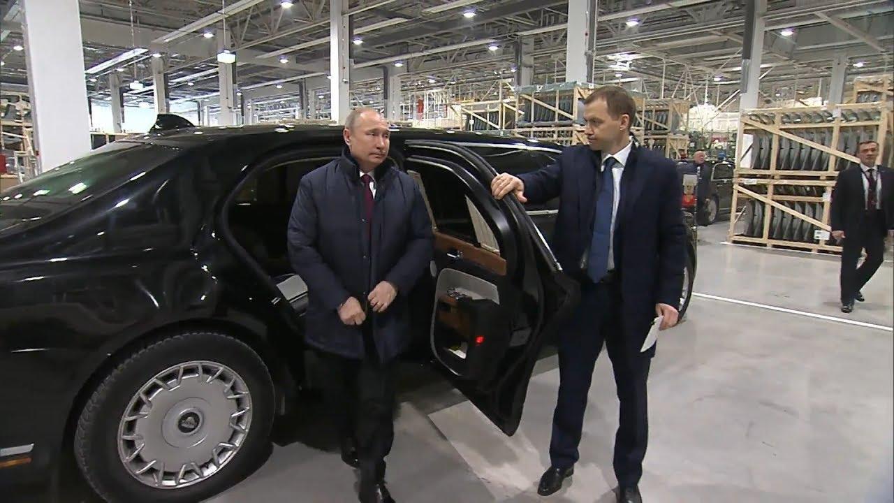 Путин открыл первый в России завод Mercedes-Benz, куда приехал на Aurus