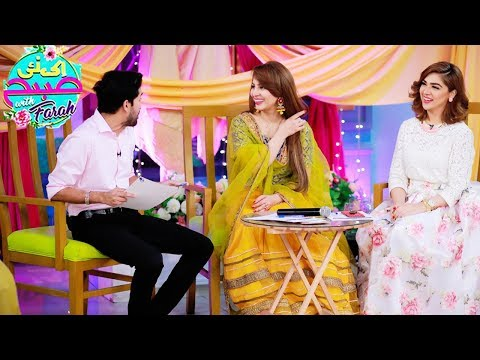 Ek Nayee Subah With Farah - 8 May 2018 - Aplus