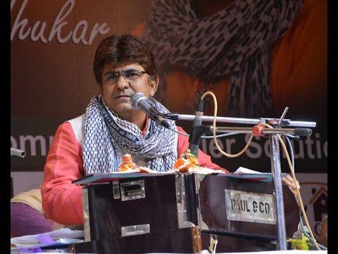 MADHUKAR SHYAM HAMARE SURDAS ji-JSR -Madhukar-09820201461