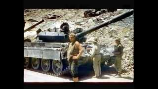 Афганистан - ПАМЯТЬ