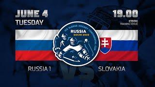 """Россия 1 - Словакия. Следж-хоккей. """"Кубок континента"""". Прямая трансляция - 4 июня 19:00"""