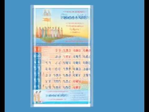 Ontikoppal Panchangam 2013 Free Download Pdf