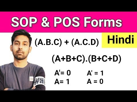 What is SOP  POS forms ? Explain In Hindi By Nirbhay Kaushik - YouTube