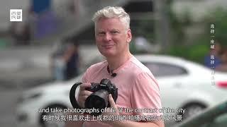 老外机长讲述,他为什么放弃中东选择成都?|Chengdu Plus
