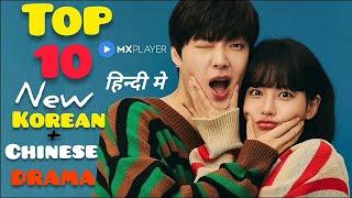 Top 10 New Korean And Chinese Drama in Hindi On MX player   Zee5   Movie Showdown screenshot 4
