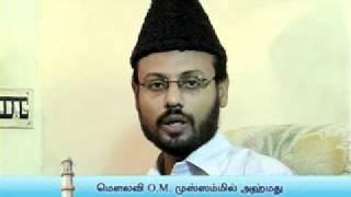 MaaNabi (Sal) avargal thantha Unmai Islam Ep:41 Part-1 (02/05/2010)