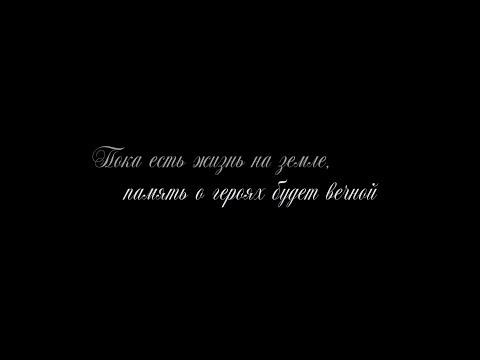 НГАУ - Месяц май (cover Юля Паршута - Месяц Май)