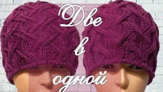 Женская шапка спицами из пряжи Midara Haapsalu 2 ШАПКИ ПО ОДНОЙ СХЕМЕ ИЗ 100 г пряжи