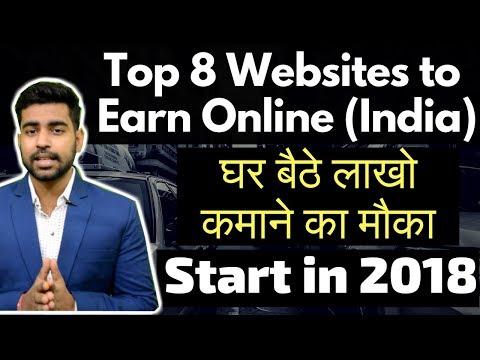 Top 8 Websites for Online Earning | Make Money Online | Earn Online | Shopify | Upwork | Google