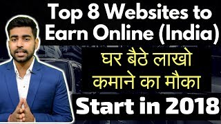 Top 8 Websites for Online Earning | Make Money Online | Earn Online | Shopify | Upwork | Google