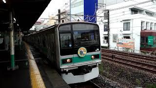 [さよならHM付] 209系1000番台常磐線各駅停車 新松戸(JL-25)発車