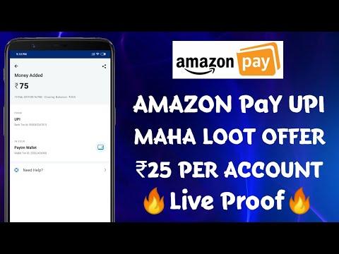 Amazon Pay Upi Offer ! Add Free ₹25 Amazon Pay Balance Per Account ! Live Proof Mp3
