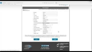 Видеоролик «Онлайн-регистрация»