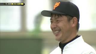 今年、巨人に新加入する岩隈&中島。 岩隈は8年ぶりの日本球界で、日本...