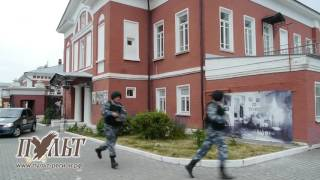 видео Пультовая охрана