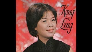Kong Ling –This World We Love In  1964  江玲-我們愛的這個世界