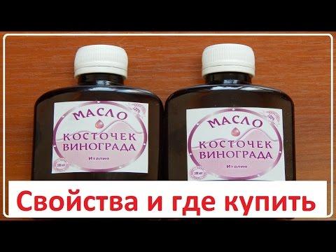 Льняное масло - где купить в Киеве по выгодной цене