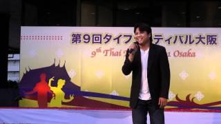 タイフェスティバル大阪2011 T-POP Palaphol (パラポン)(1曲目)