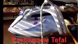 разборка и ремонт утюга tefal fv 5176