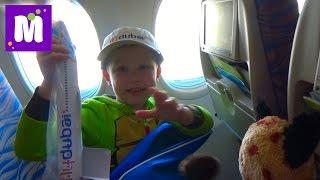 Летим домой в Одессу из ОАЭ получаем загадочные подарочки Gifts from Fly Dubai unboxing
