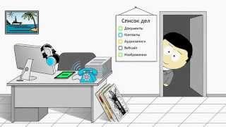видео: Официальный сайт workzilla. Отзывы пользователей
