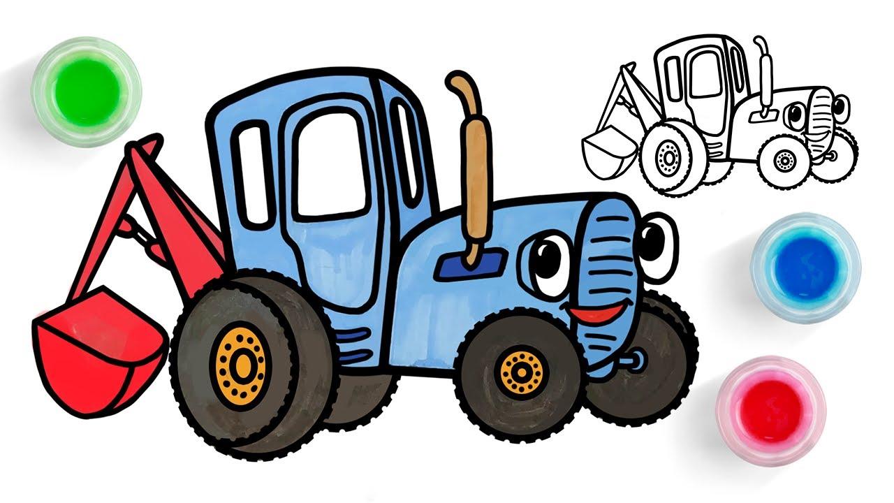 Как нарисовать Синий трактор l ПРОСТЫЕ И ЛЕГКИЕ РИСУНКИ ...