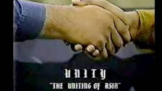 "M.S.T.of.A.  ""UNITY""  THE UNITING OF ASIA."